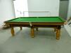 兰溪台球桌厂家直销标准黑8台球桌豪华台球桌优质