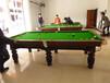 金华台球桌常年出售(回收)全新台球桌二手台球桌送货上门安装