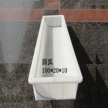 供应安徽路沿石模具753012圆弧路沿石塑料模具六角护坡塑料模具规格齐全自产自销图片