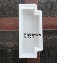 护坡模具价格,护坡模具介绍,盖板模具厂家图片