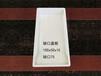 供应贵州盖板塑料模具水沟盖板塑料模具厂家直销隧道盖板塑料模具规格齐全价格优惠