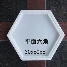 护坡塑料模具价格,护坡塑料模具介绍,拱形护坡塑料模具图片
