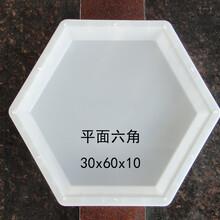 六角护坡模具六角护坡砖模具,六角塑料护坡模具图片