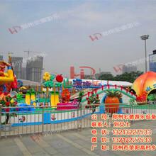 郑州宏德游乐设备供应花果山漂流,儿童漂流