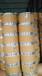 厂家批发各种规格食品添加剂专用纸桶