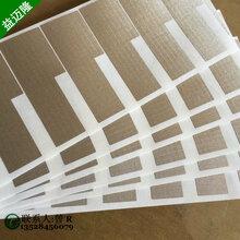 大量供应自粘格纹平纹导电布胶带电磁信号屏蔽专用胶带按要求任意模切成形