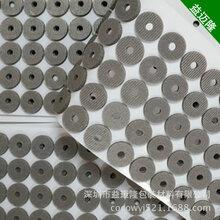 厂家直销耐磨网纱全方位导电海绵手游摇杆专用海棉屏蔽导电性能好图片