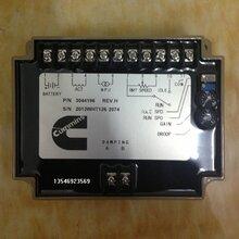 3044196康明斯调速板cummins电子调速板