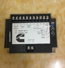 3098693,康明斯调速板,康明斯发电机电子调速器