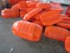 扬州水上码头设施浮筒水上环保拦污浮筒直径90