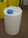 台州环保公司直销MC-200L加药桶200L塑料搅拌桶