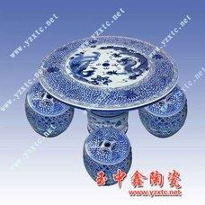 景德镇陶瓷桌凳,家居陶瓷桌凳,批发陶瓷桌凳,大师陶瓷桌凳