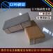 陕西透水砖,渭南潼关陶瓷透水砖绿色环保