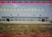 大慶透水磚200x100mm透水磚眾光陶瓷透水磚出廠價供貨中