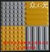 盲道磚生產廠家供應300300mm盲道磚陶瓷盲道磚黑龍江哈爾濱盲道磚耐得住寒冷