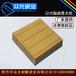 重庆万州今年将建成4.37平方公里海绵城市--众光陶瓷透水砖直接供应