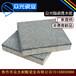 貴州黔南透水磚透水磚廠家陶瓷透水磚