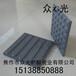 陕西盲道板众光盲道砖250250mm规格陶瓷盲道砖行业领先