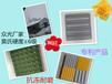 山西太原盲道砖盲道砖标准吸水率≤0.2%的陶瓷盲道砖