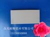 全瓷耐酸磚耐酸瓷磚價格吉林長春耐酸磚耐酸堿瓷磚供應