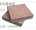 众光透水砖陶瓷颗粒透水砖厂家供应浙江杭州人行道透水铺路砖