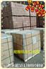 耐酸砖规格