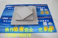 吉林耐酸砖规格尺寸吉林长春耐酸瓷砖价格吉林耐酸瓷板图片