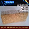 河北透水砖石家庄透水砖图片防滑性超过标准检测值的众光陶瓷颗粒透水砖