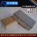 山西透水砖临汾透水砖众光透水砖厂家供应颜色美观尺寸标准