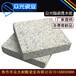廣西透水磚廠家柳州陶瓷顆粒透水磚尺寸
