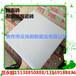 江蘇耐酸磚,常州耐酸瓷磚耐酸瓷板廠家