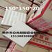 陕西安康耐酸砖工业用耐酸砖规格尺寸