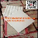 山西太原耐酸砖耐酸砖生产厂家众光耐酸砖生产工艺