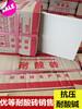 广东耐酸砖中山食品厂用耐酸砖选择众光釉面耐酸砖