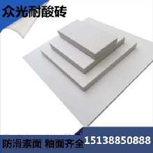 内蒙古耐酸砖,呼伦贝尔谢尔塔拉镇防腐材料耐酸瓷砖图片