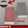 广东透水砖清远人行道用陶瓷透水砖厂家