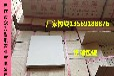 白城通榆耐酸砖,化工厂用耐酸瓷砖