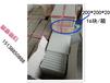 陕西汉中耐酸砖,镇巴县耐酸瓷板更放心省心