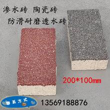 河北邯郸透水砖,邯郸成安县陶瓷透水砖铺砌方法图片