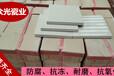 耐酸瓷砖厂家生产的耐酸砖用于哪?