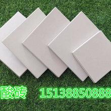 耐酸瓷板、耐酸碱砖质量吸水率低耐酸砖高标准耐酸砖图片