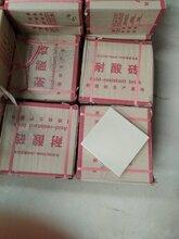广东耐酸砖,广州从化耐酸瓷板量大质好图片