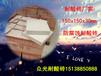 南平鄭和縣耐酸磚,酸堿罐區及廠區防腐工程耐酸磚