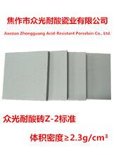 湖南株洲耐酸砖有哪些叫法?图片