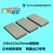 河北容城耐酸磚,保定煙囪耐酸瓷磚選用230x113x30mm