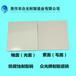 合格產品:湖南懷化耐酸磚,會同縣耐酸磚、耐酸瓷磚