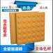江蘇徐州盲道磚,豐縣牛蒡產業園市政用盲道磚