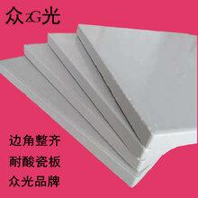 湖南永州耐酸砖厂家,东安县耐酸瓷砖厂家图片