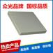 遼寧耐酸磚,鞍鋼煉鐵脫硫硝工程用耐酸磚