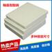 湘西龍山凈水廠用耐酸磚